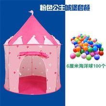 high quality kids historic tent