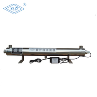UV Disinfection 6 GPM UV Sterilizer