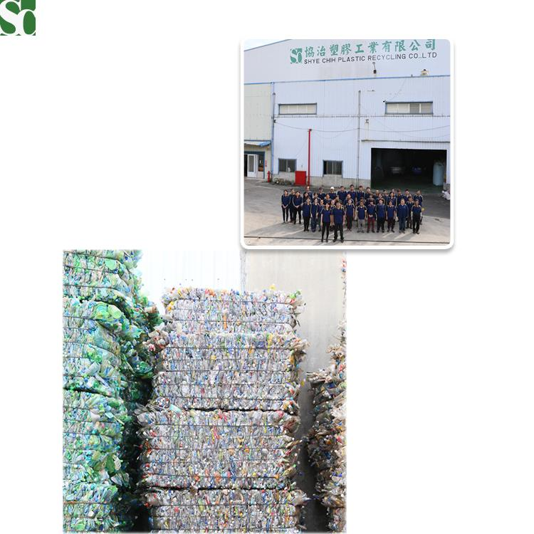 Low Price sell scrap plastic, pet flakes buyers
