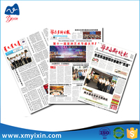 OEM factory made cheap newspaper printing prices
