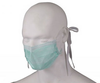 /product-detail/high-quality-disposable-surgical-face-mask-elastic-loops-60509403515.html