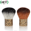 Mushroom design sythetic hair make-up brush beauty products manufacturers hot new products for 2016 usa