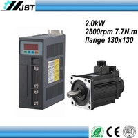 high quality 2.3kw 2500rpm 15N.m flange130 small ac servo motor
