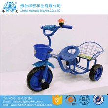 Steel Frame and Easy Grip Foot pedal baby tricycle children bicycle / baby carrier tricycle /baby stroller tricycle