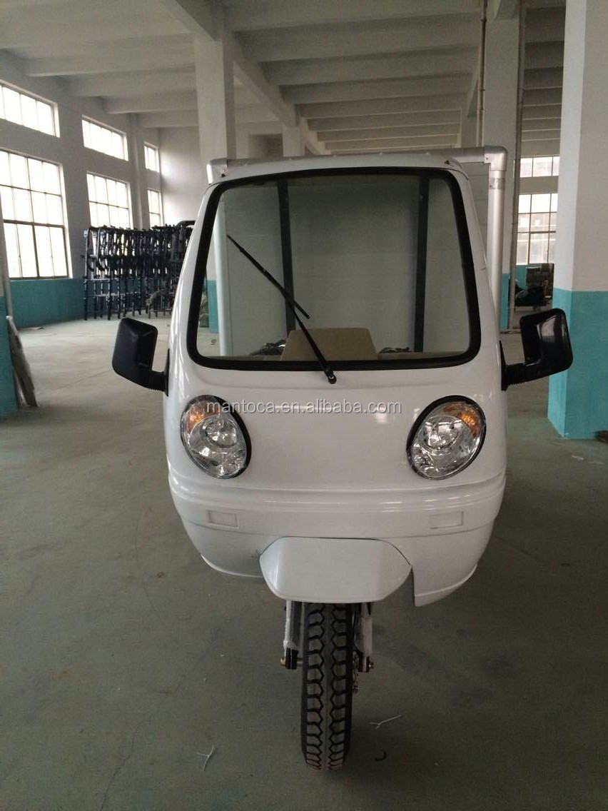 200CC enclosed three wheel motorcycle for cargo
