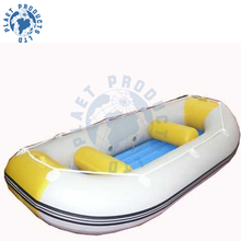 North Pak Inflatable Boat (PLWG10-125)