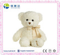 "Plush 22"" Stuffed Teddy Bear"