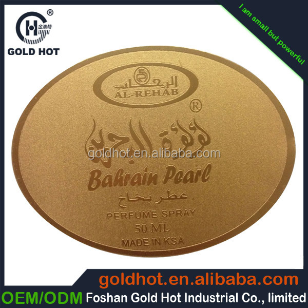 High Quality metal brand logo label metal logo stickers aluminum oxide bulletproof plate