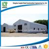 Stainless Steel Roofing Steel Building with Office