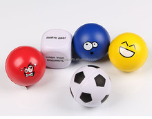 New PU stress ball Colorful baby toy Squeezing Venting Ball Toy