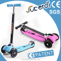 Patent product kids kick scooter, folding scooter, adult flicker scooter