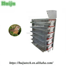 2016 HUIJU Fully automated controlled quail birds layer 6 floors of 600 quails/quail cage/quail cages for sale HJ-QCX600
