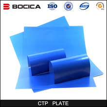 Trade Assurance High Price Performance Thermal Ctp Plate Type