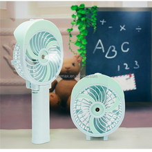 Personal Folding Handheld Cooling Mini Mist Fan with Rechargeable Battery Operated