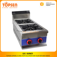 Factory price gas burner range, India model gas cooker, industrial gas burner prices