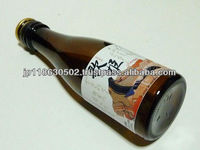 Utahime Sake 180ml High quality made in Japan sake wine prices