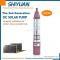 IMPELLER PUMP /SHIYUAN 1'' 36V 300W IMPEELER TYPE DC SOLAR PUMP NO NEED CONTROLLER