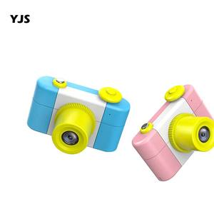 1080P Children Best Quality Mini Cute Hidden Video Waterproof Digital Cheap Small Portable Security Child Camera For Kids