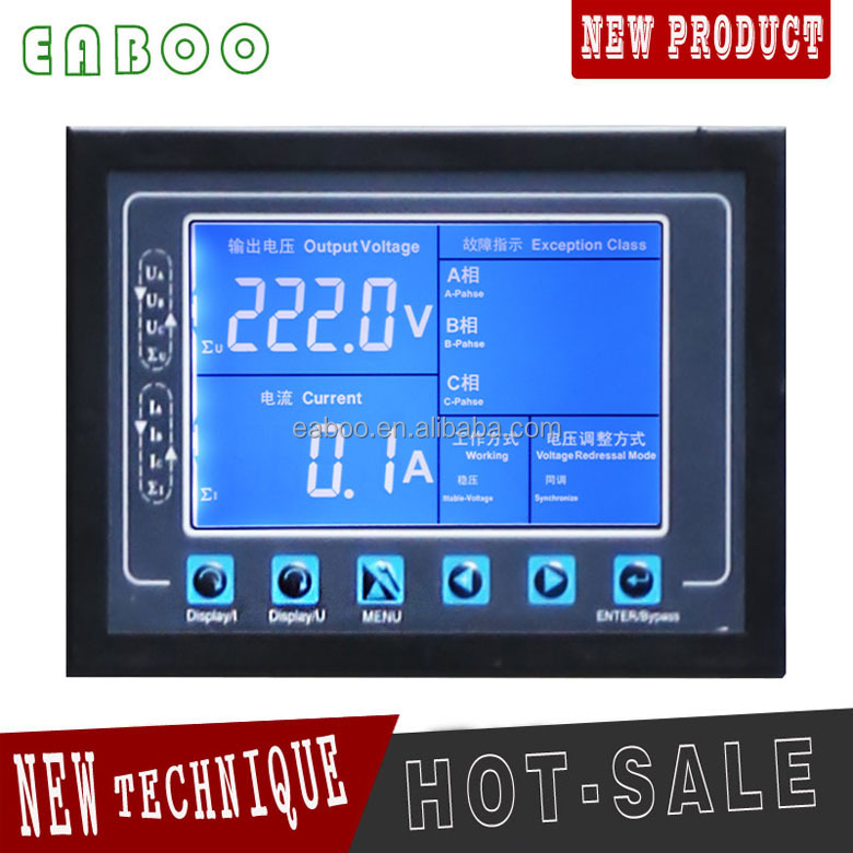 Touch type intelligent digital ac voltmeter and ammeter