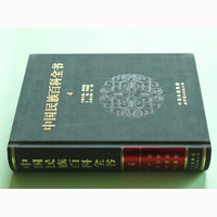 customized cheap story hardcover book