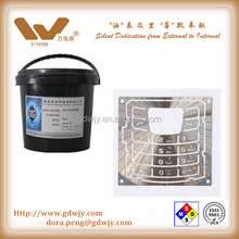 Air drying photosensitive anti etching ink for metal etching resist ink metal engraving