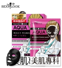 Taiwan Sexylook Medibeauty Black Cotton Mask Brightening Facial Mask Sheet