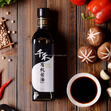 Chinese non-additives soy sauce factory brewing cooking soy sauce
