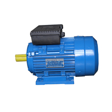 movable largest powerful induction motor