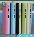 2017 hot product fancy color power bank with low price
