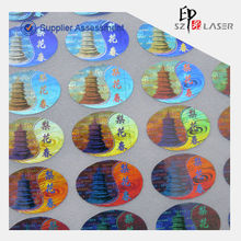 Customized design hologram adhesive qc pass labels