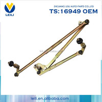 Multi-Functional auto parts linkage