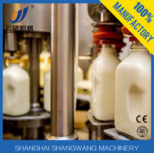 Hot sell pasteurised/ UHT milk&yogurt production line on sale