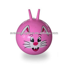 Supply jumping ball for animal cloth cover