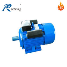 Yl Series Electric Air Compressor 4HP 3KW Single Phase Motor