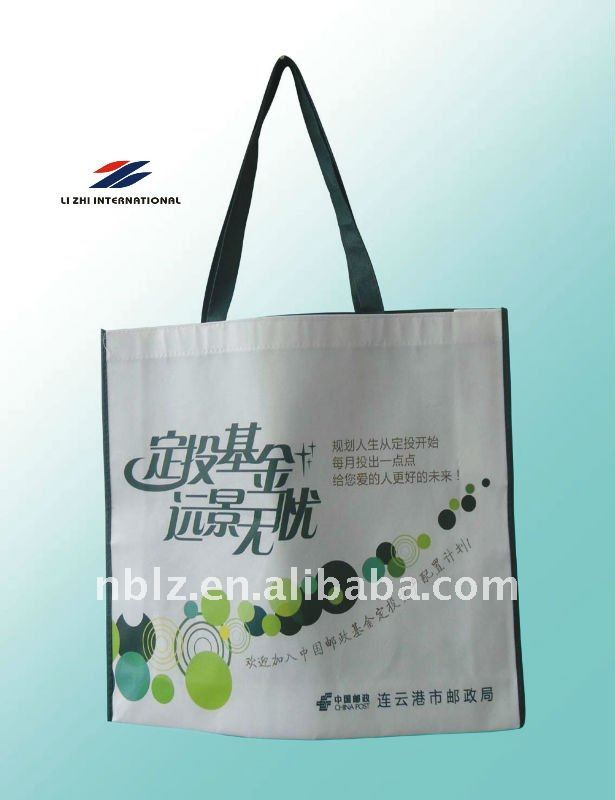 hot pp laminated non woven bags