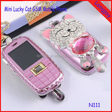 China Cheap Lucky Cat Mini GSM Cellular Phone