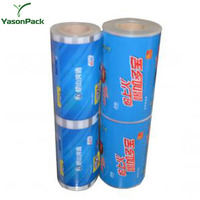 Yasonpack coffee roll film jelly lid film packaging wrapping film in roll