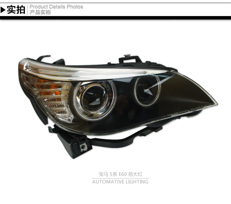 Up version eagle double lens angel eye LED HID Xenon car head lamp for BMW series 5 E60 head light