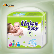 Wholesale Cheap Boy and Girls Unisex Baby Diaper