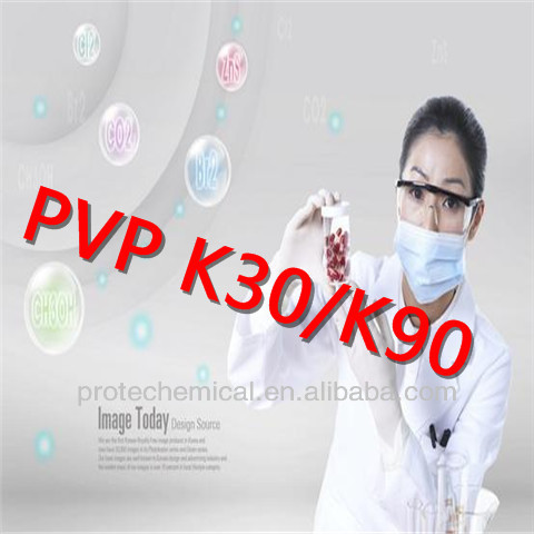EP grade Polyvinylpyrrolidone K90/PVPK90/PVP-K90 as pharmaceutical excipients