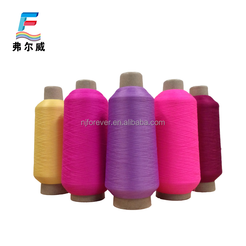 price of nylon per kg,2 ply nylon yarn hank dyed