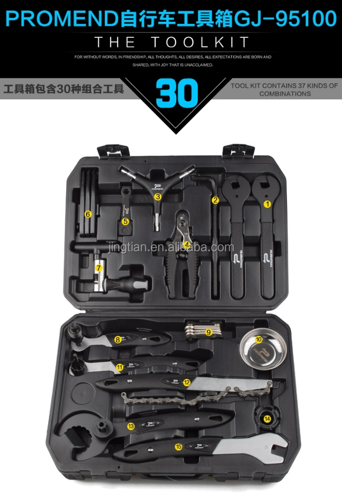 high quality bike factory price cycling multi 30 pcs bicycle repair,bicycle tool kit,bicycle tool in set