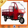 175cc Air cooler three wheeled motorcyle for open cargo