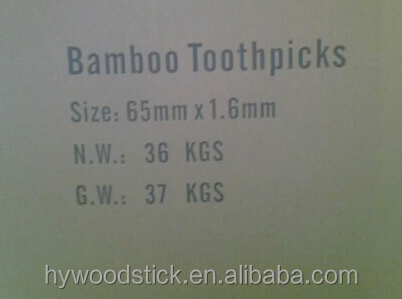Made in China Moso Bamboo Toothpicks Bulk Pointed Toothpicks