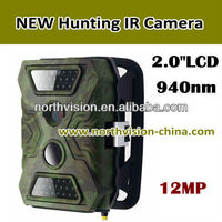 waterproof hunting video camera with good price