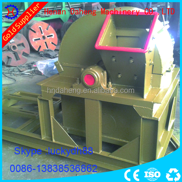 biomass briquette mill crusher