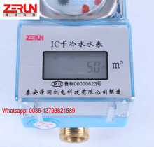 Smart Water Meter Measuring in Stere