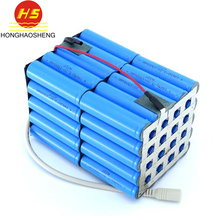 Hot Sale One Years Warranty Powerful Hot Selling 12V 35Ah Li Ion Battery Waterproof