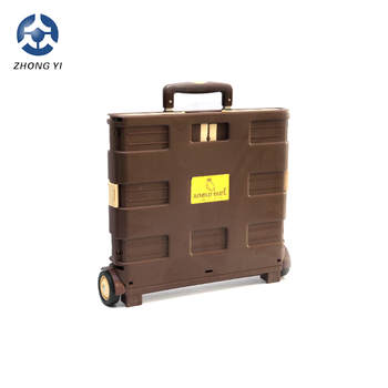 2018 plastic foldable supermarket trolley for home usage