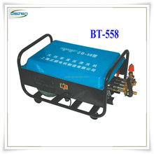 Fuel-efficient 2.2KW 1-2.5MPa Washing Machine Spare Parts Washing Machine Motor Car Washing Machine Gun